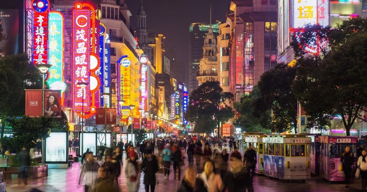 中國人口的少子化和老齡化