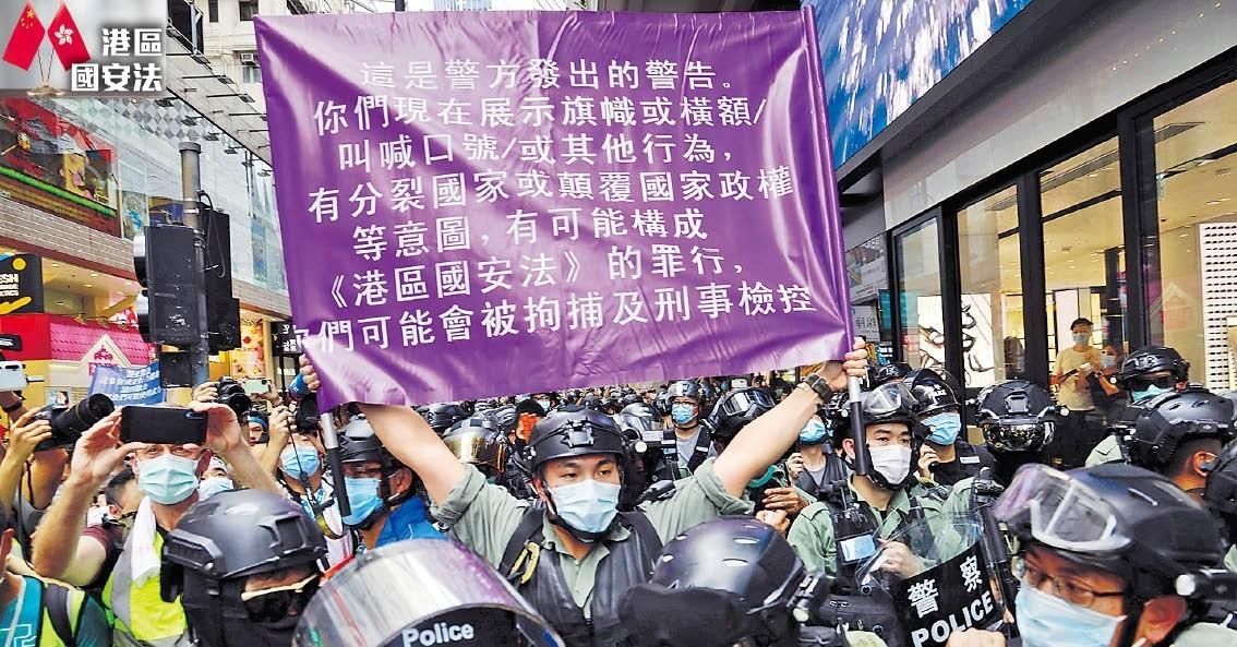 警有合理懷疑才拘捕 藏港獨物品 鄭若驊:未必起訴