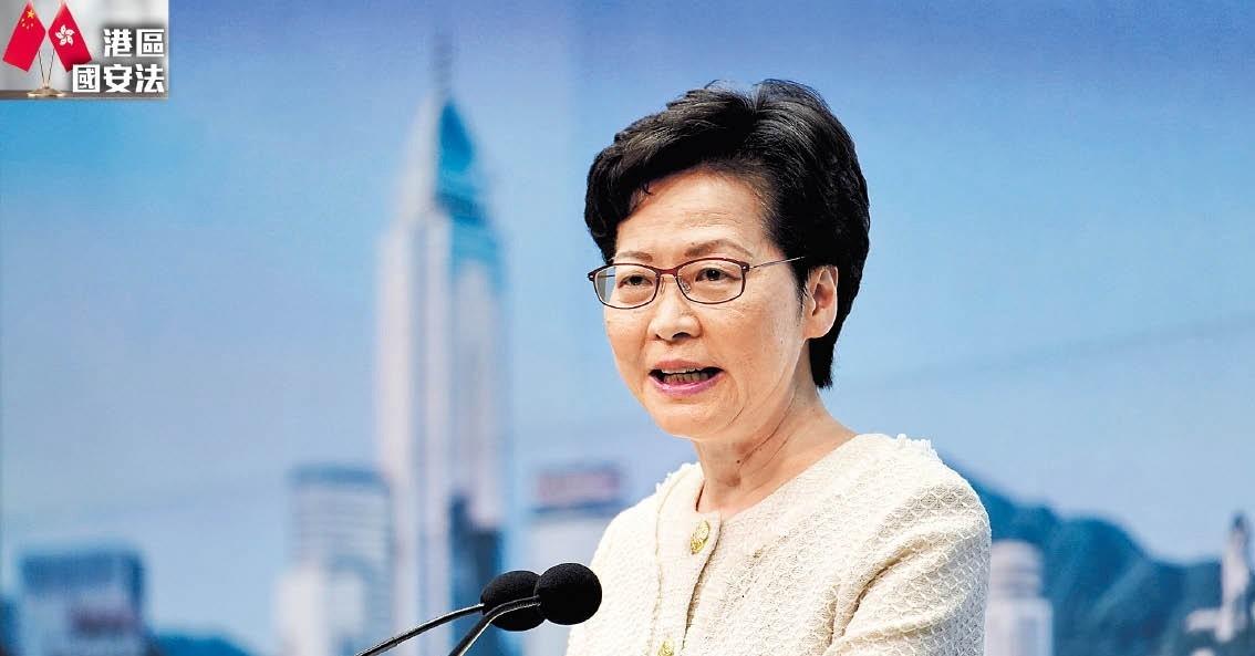 林鄭:實施細則尊重人權 稱擴警權指控「錯誤理解」