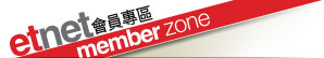 ETNet Members Zone 