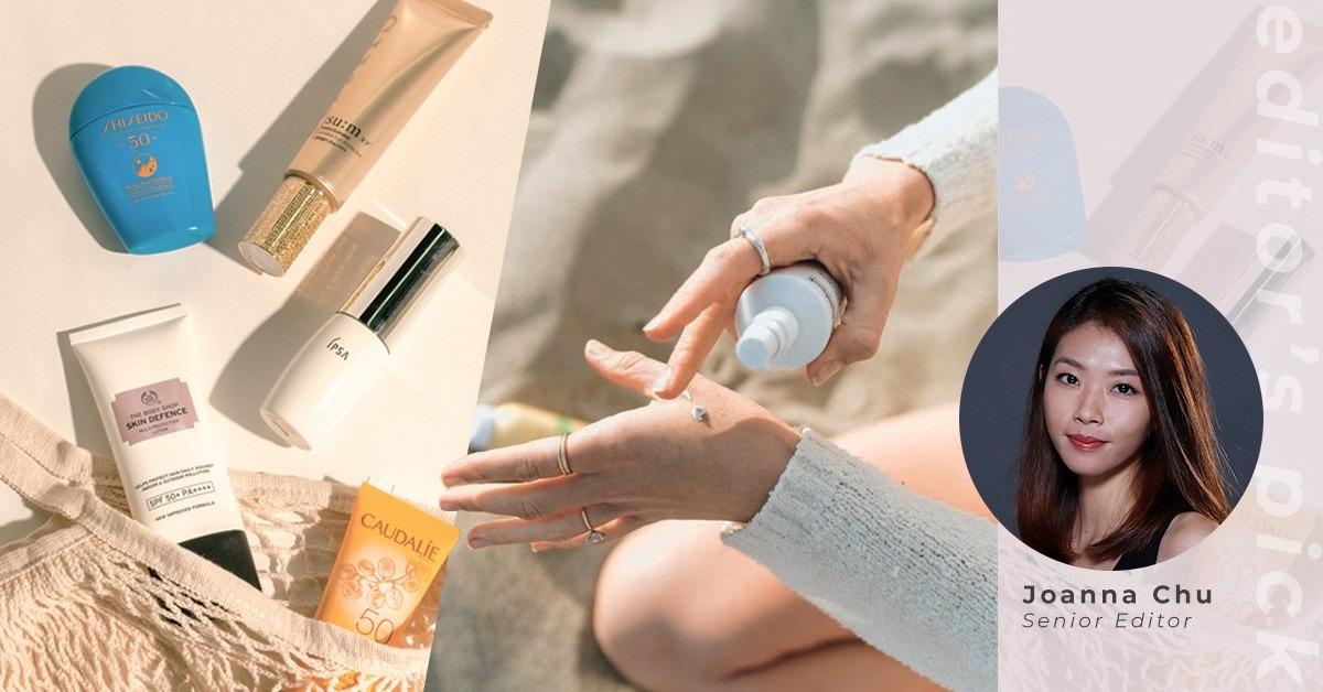 戶外活動必備:盤點7個品牌SPF50 防曬乳,哪一款是編輯私藏推薦?