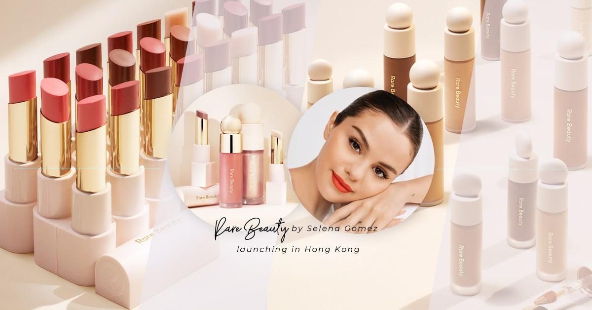 小天后Selena Gomez個人美妝品牌Rare Beauty登陸香港!超過130款美妝品,很想立刻去朝聖吧!