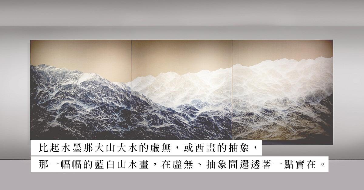 吳季璁個展「現Exposé」:由時間和光堆砌出來的山水