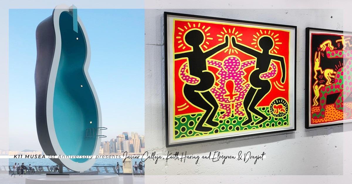 K11 MUSEA一週年:展出9米高雕塑「梵高的耳朵」、富藝斯Keith Haring的經典作品