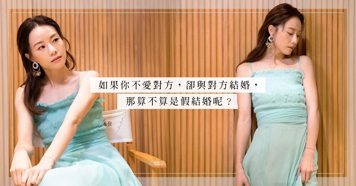Chit Chat With 鄧麗欣:從電影《金都》透視香港女生愛情觀