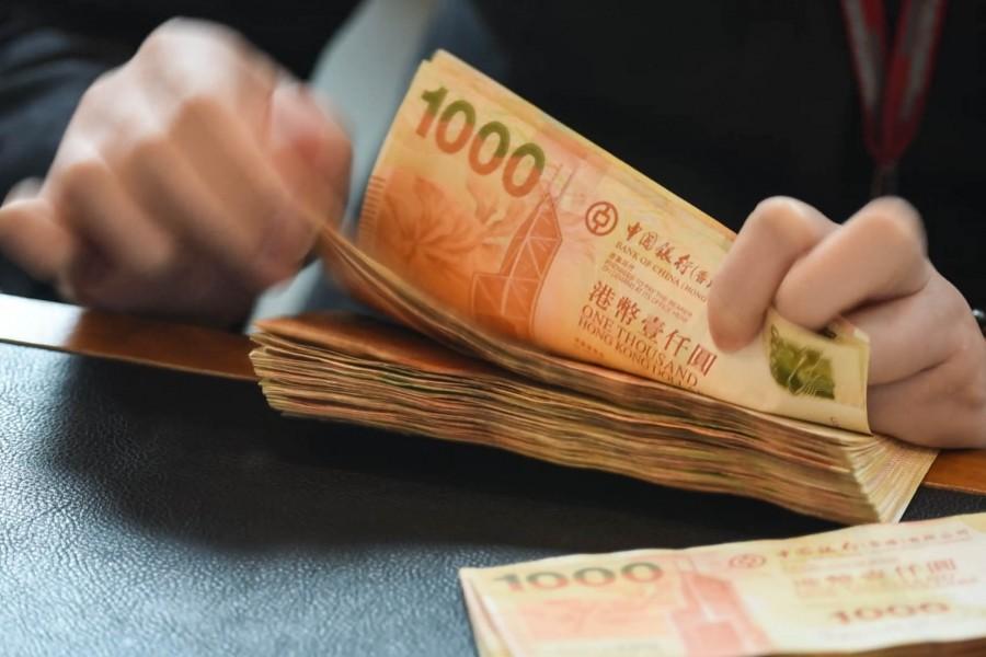 華僑永亨:南北向資金流入可期 北向遠超基金互認計劃